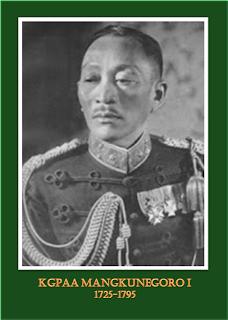 gambar-foto pahlawan nasional indonesia, KGPAA Mangkunegoro I