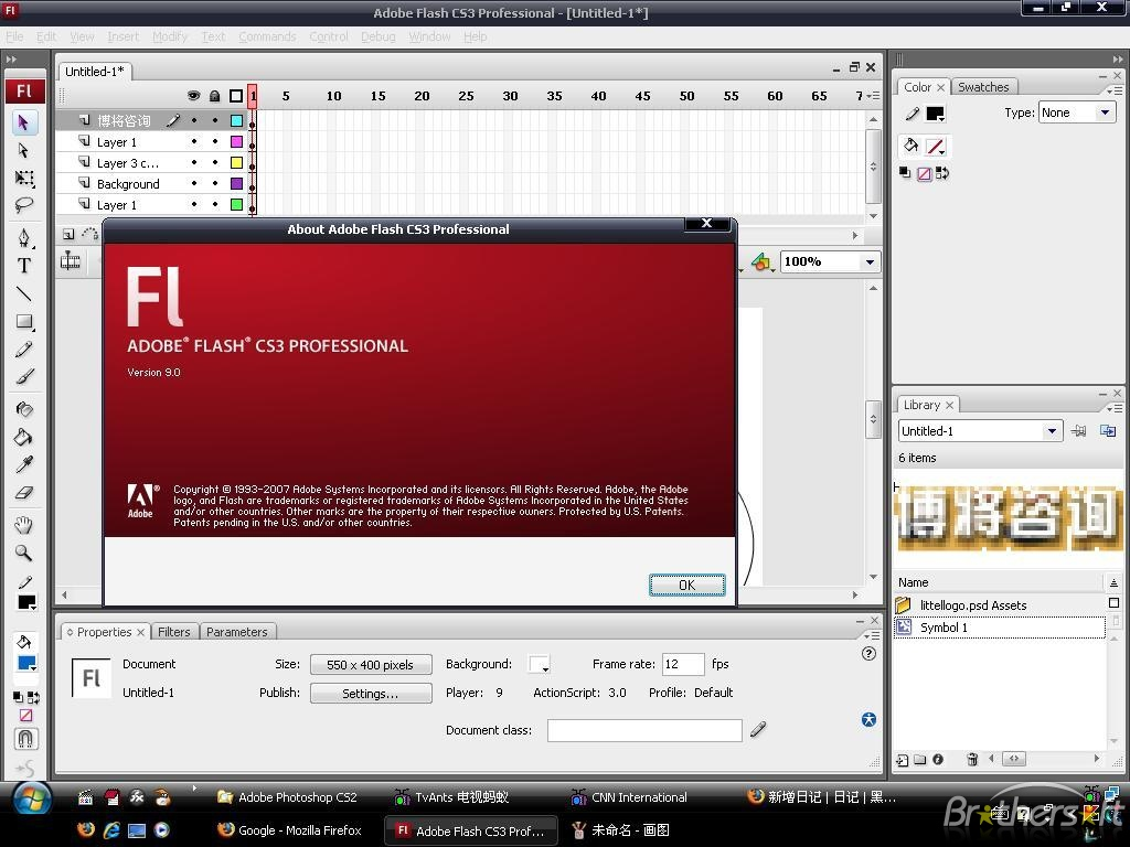 adobe flash pleer 8 скачать: