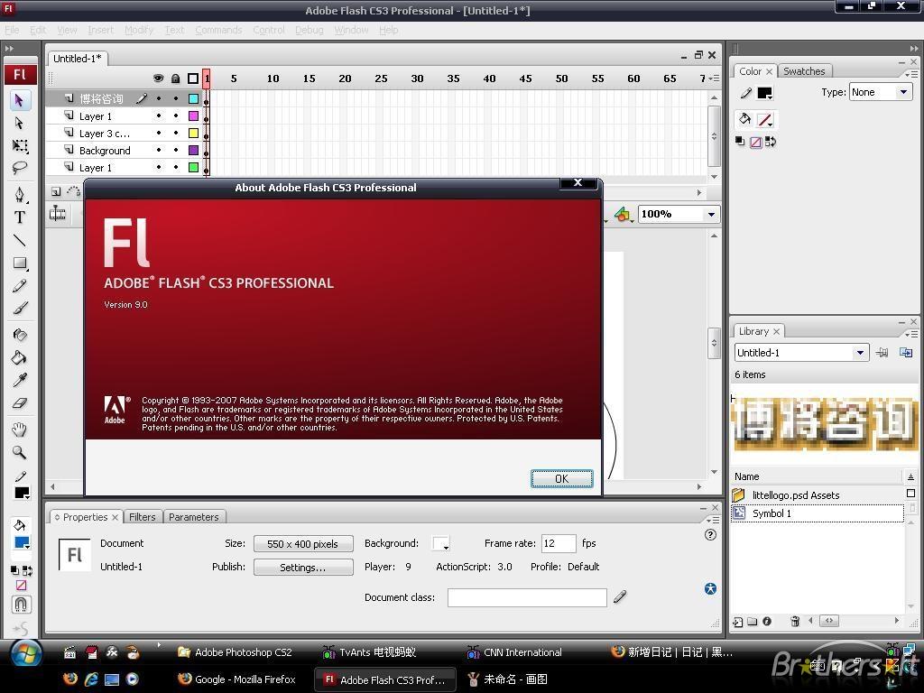flash activex download