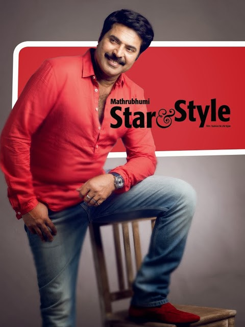 Malayalam Maga Star Mamootty