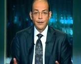 - برنامج 90 دقيقة  - مع محمد شردى حلقة  الإثنين 22-12-2014