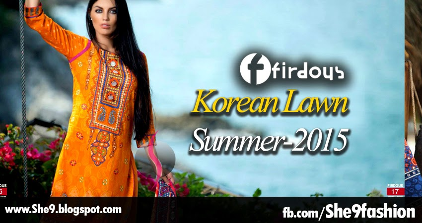 Korean Lawn 2015 Catalog / Magazine