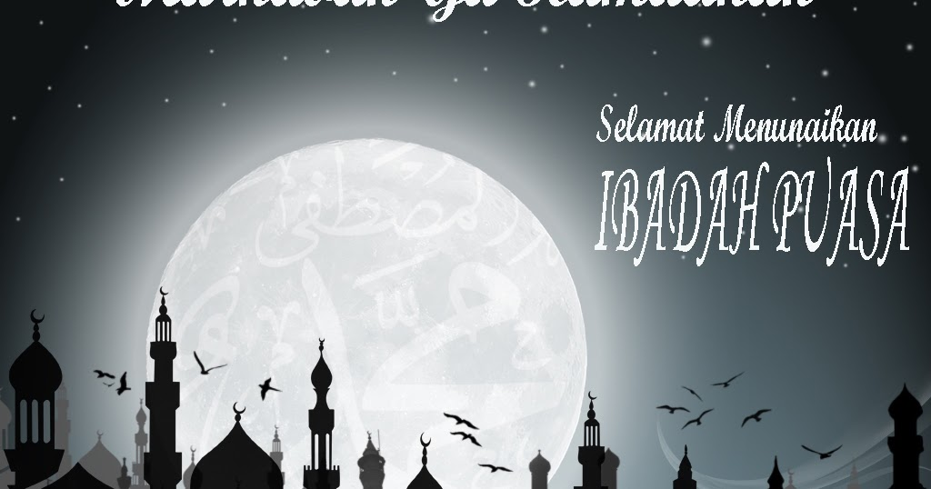 wallpaper: Wallpaper Ucapan Bulan Ramadhan
