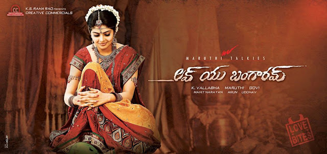 Love U Bangaram(2013) Telugu Movie songs Free Download