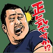 เคนโด โคบายาชิ Yoshimoto ทอล์คโชว์