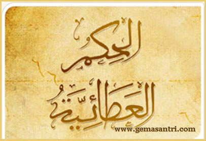 Biografi Syekh Ibnu Atha'illah As-Sakandari Pengarang Al-Hikam