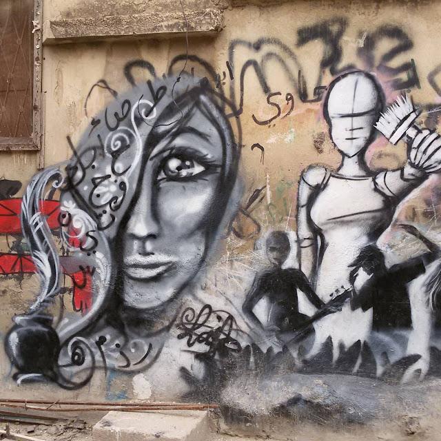 كرافيتي من فنانة فلسيطنية