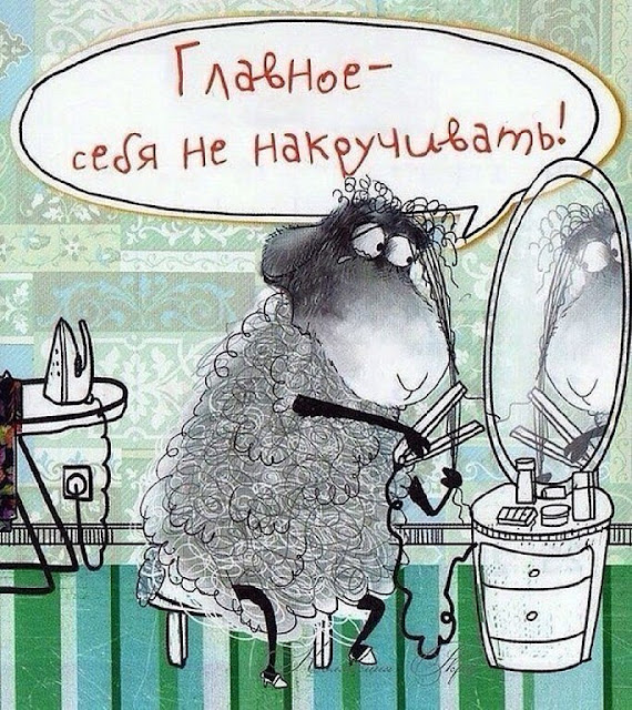 russian sayings