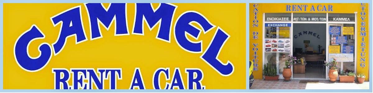 ΜΠΑΛΙ RENT A CAR