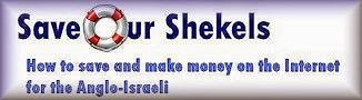 http://saveourshekels.blogspot.co.il/