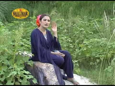 Afghani - Pashto Female Singer Farzana Naz Facebook Profile