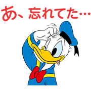 Quacking Shuffling Donald Duck