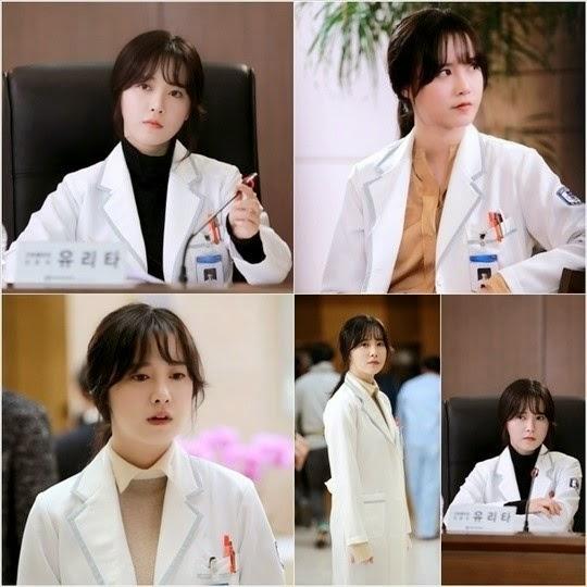 Gu Hye-sun sebagai Yoo Ri-ta