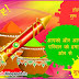 New Holi Greeting Cards For Family and Friends | Happy Holi Greeting Cards in Hindi