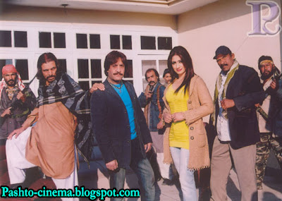 Pashto Actress Kiran Images