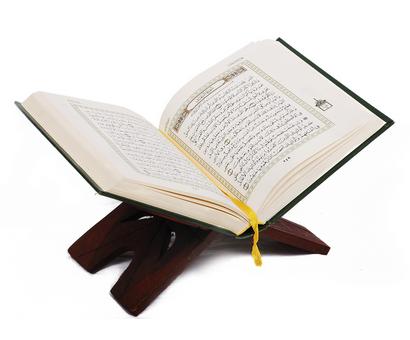 Al-Qur'an sebagai pokok kajian Ilmu Kalam