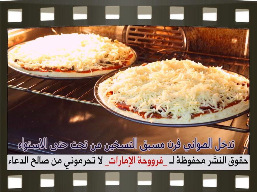 بيتزا مشكله سهلة بيتزا باللحم وبيتزا بالخضار وبيتزا بالجبن 33.jpg
