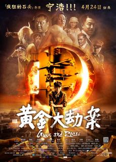 Phim Hoàng Kim Đại Kiếp Án - Hoang Kim Dai Kiep An