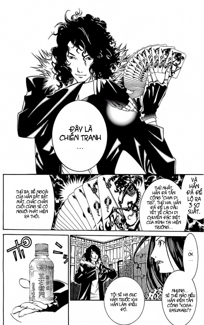 Air Gear Chap 121