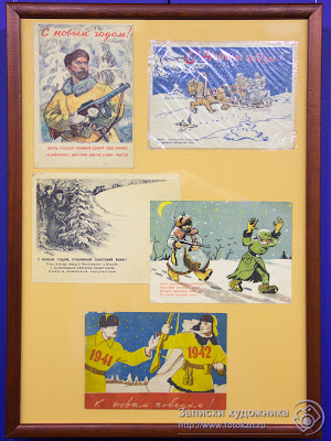 Новогодние открытки 40-х годов