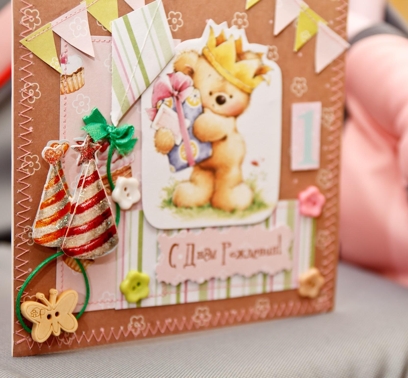 Открытки с днем рождения девочке в 1 годик фото