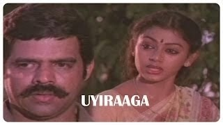 Uyiraaga Tamil Movie Watch Online