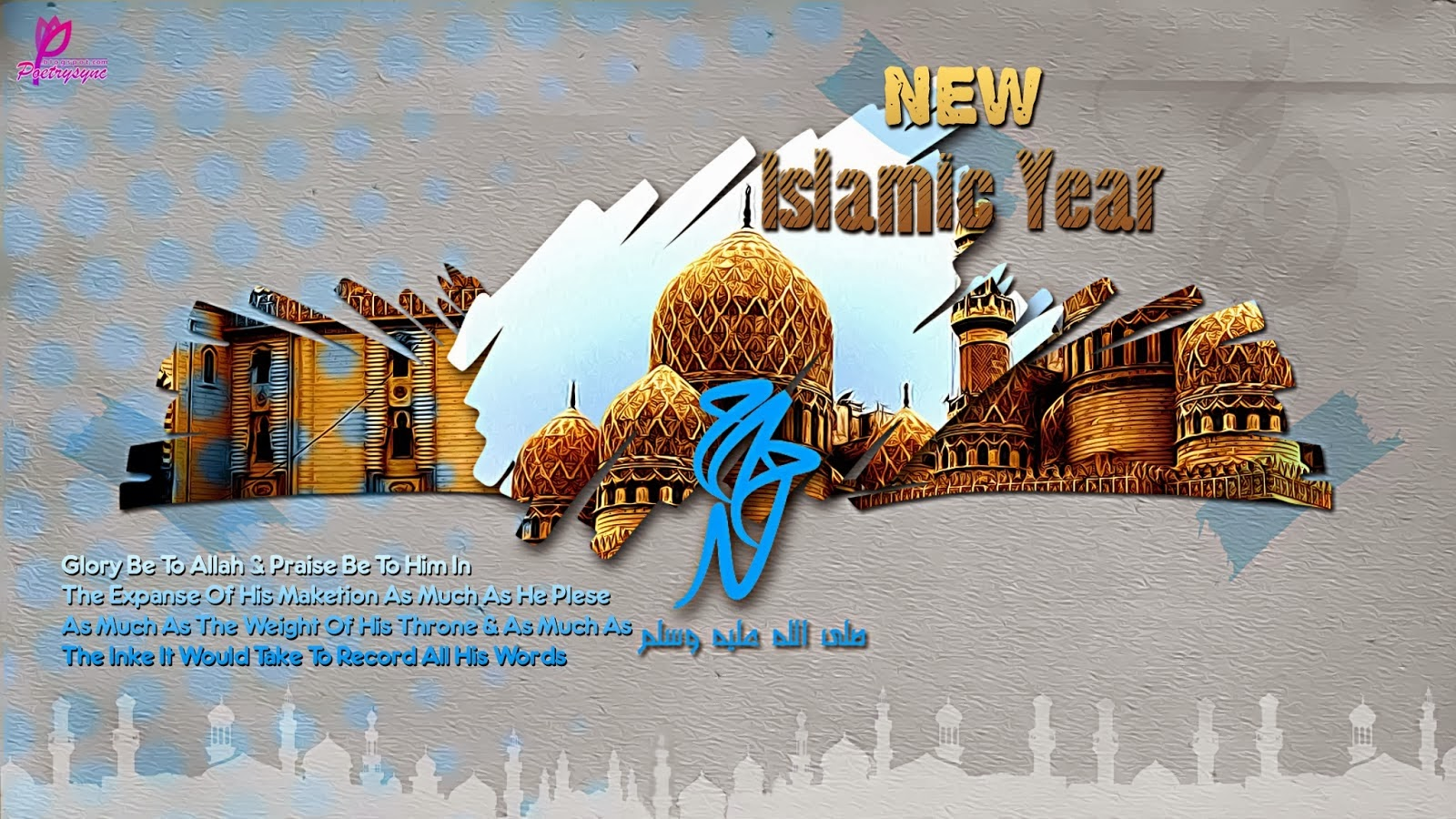 Happy NewYear Slamic.wish Card