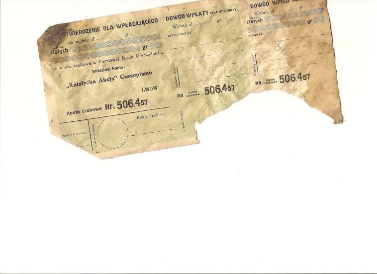 Розрахунковий чек на отримання коштів для виконання робіт біля церкви(покладено мур)