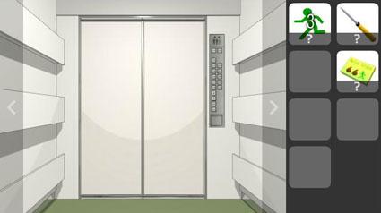 Find the Escape-Men: In the Elevator 3