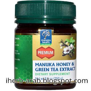 عسل مانوكا و شاي اخضر