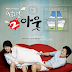 [Album] Various Artists - 9 End 2 Outs OST