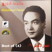 Mohamed Fawzi-Best Of