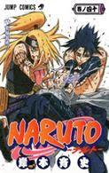 Tomo 40 de Naruto