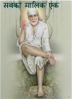 Who is sai baba