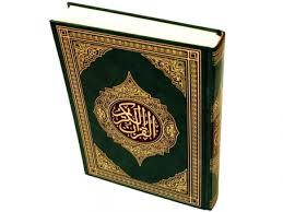 pengertian hukum islam dan ruang lingkup hukum islam