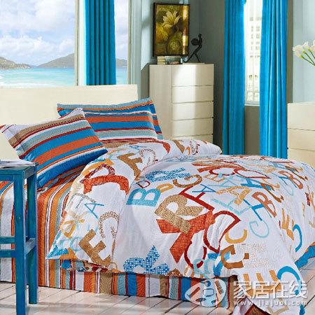 Creazioni con stoffa biancheria da letto - Biancheria da letto bambini ...