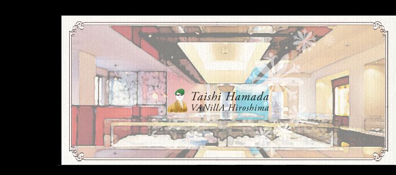 vanilla 広島店長ブログ