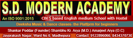 SD Modern Academy