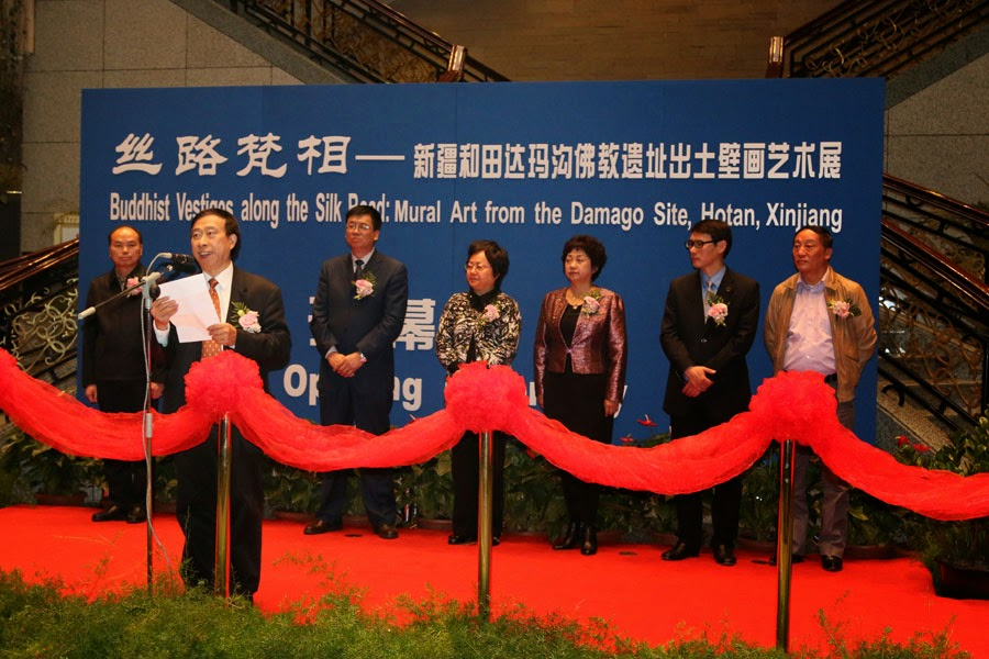 east china buddhist dating site China cultureorg 4 december 2014 an exhibition of xinjiang buddhist frescos, buddhist vestiges along the silk road: mural art from the damago site, hotan, xinjiang, opened at the shanghai museum in east china's shanghai municipality on nov 28.