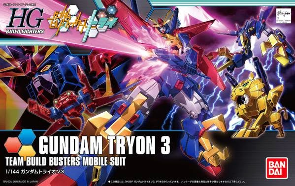 gunda build fighters tryon three