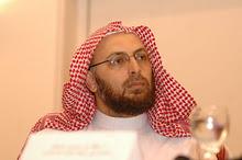 موقع الدكتور محمود بن منقذ السقار
