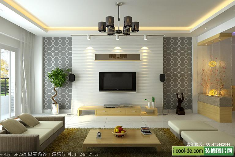 Home interior design modern living room living room interior designs - Living room tv wall design ...