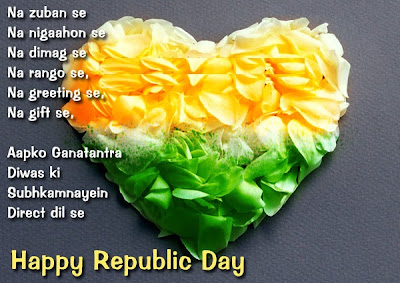 Khushi for life happy republic day greetings cards with heart shape direct dil se wishing you happy republic day m4hsunfo