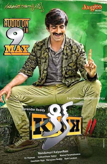 Kick 2 (2015) Telugu Movie Download