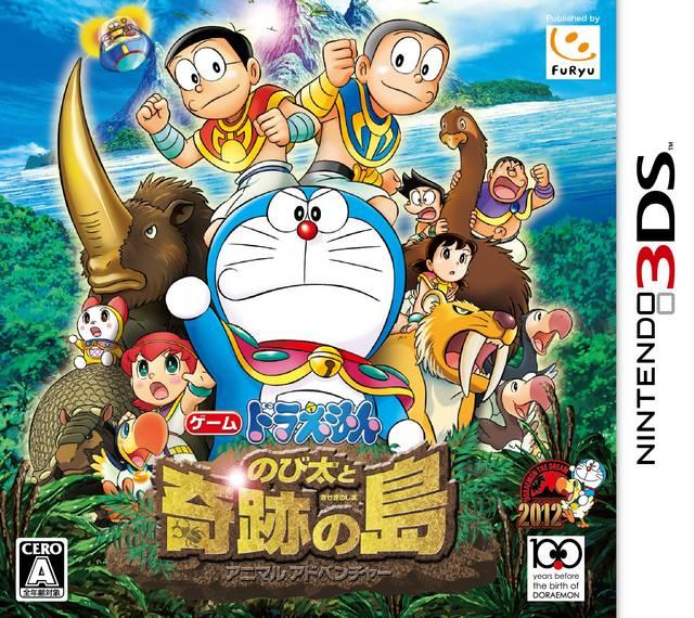 Chokocat's Anime Video Games: 2352 - Doraemon (Nintendo 3DS)