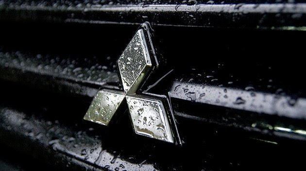 Histoire de la marque de voiture japonaise Mitsubishi