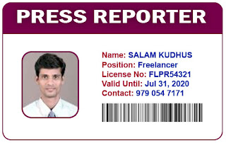 Webbience: Press Reporter IDCard Templates