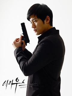 Sirius Korean Drama