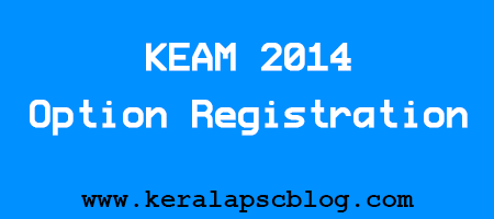 KEAM 2014 Option Registration on www.cee.kerala.gov.in
