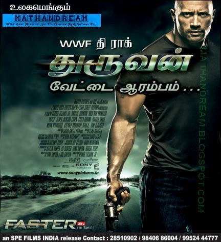 - TAMIL DUBBED MOVIE WATCH NOW | Watch All Movies & Download mp3's